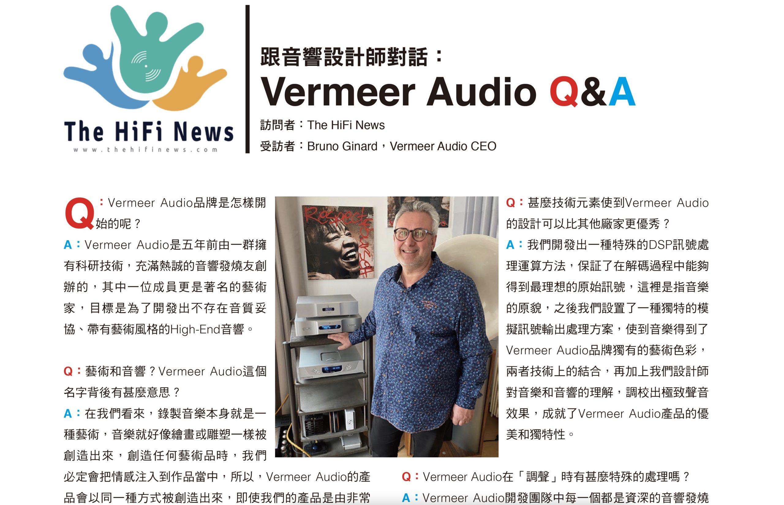 Vermeer Audio Q&A — The Hifi News